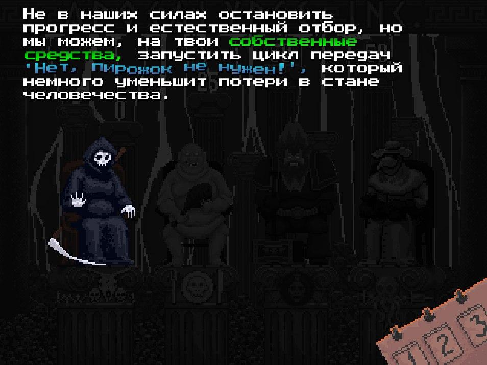 Peace, Death! — DevTribe: Разработка игр